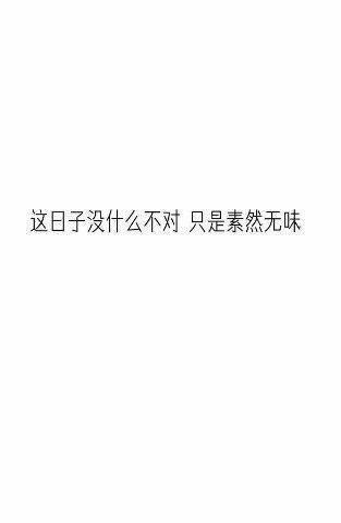 佛教修行经典禅语 佛心慧语经典句子_2 第四张