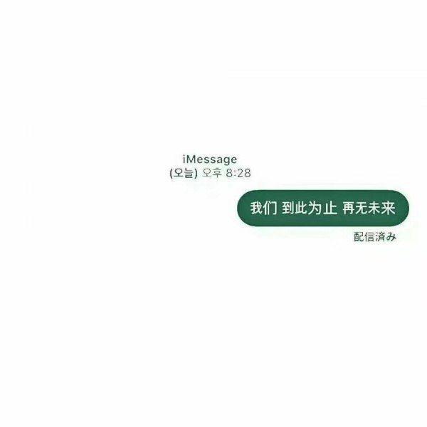 佛关于晚安的禅语 一品禅语【12】 第二张