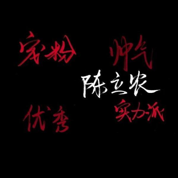 佛家分手经典禅语 慧律法师禅语100句(19) 第五张