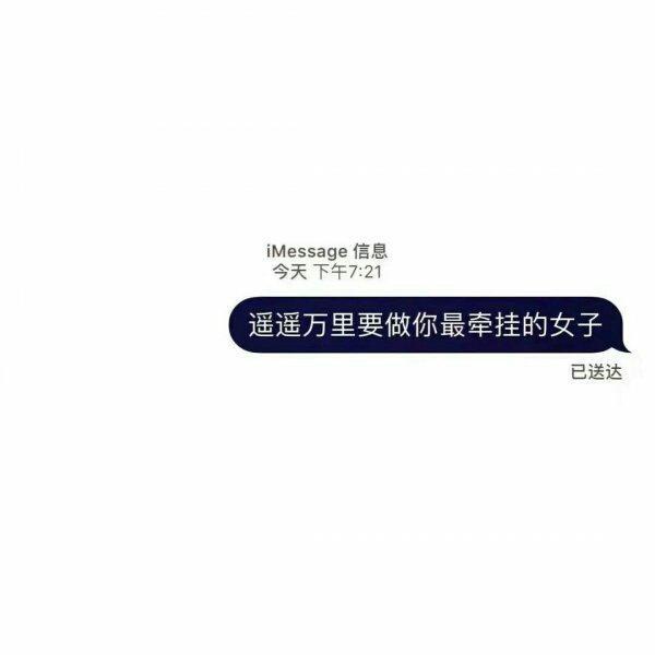 慈城罗珠堪布禅语 佛教经典语句,经典语录_4 第二张