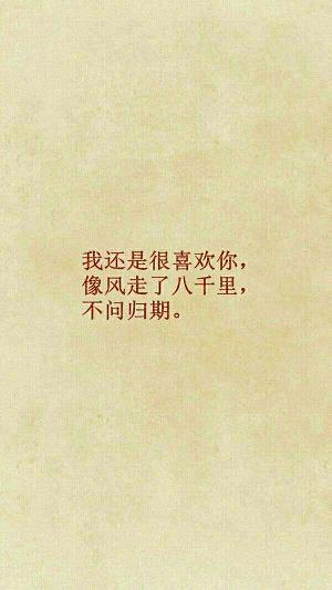 人生感悟自由句子 第一张