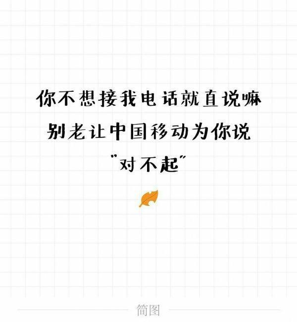 净慧生活禅语网站 佛家禅语经典禅语 第五张