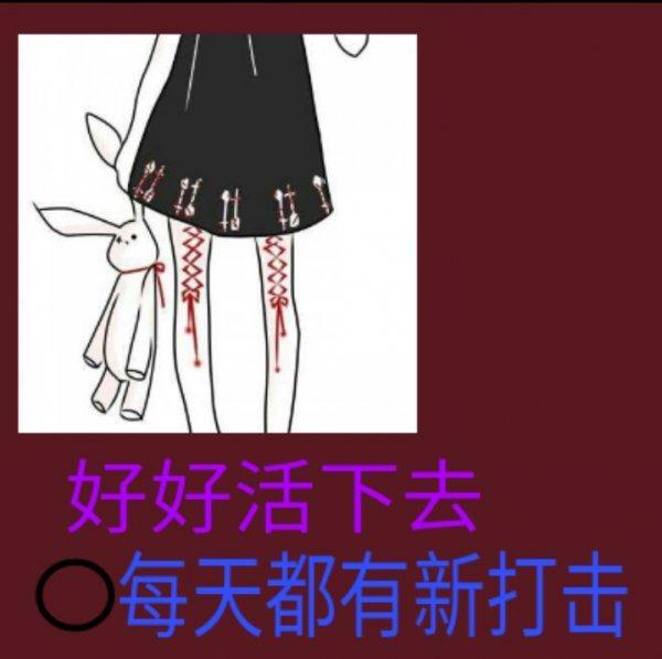 灵山禅语技能介绍 佛家看透生死的禅语 第三张