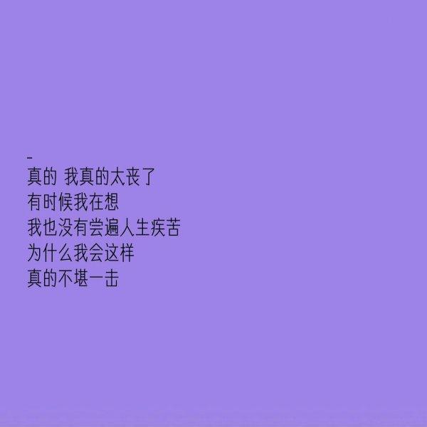 经典禅语活在当下 佛理的句子 第五张