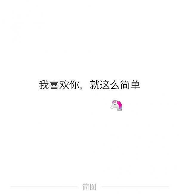 健康禅语经典语句 佛语心经摘抄赏析佛语 第二张