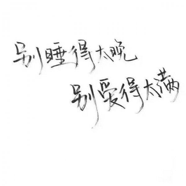 人生禅语经典短句 司马道信经典禅语 第四张