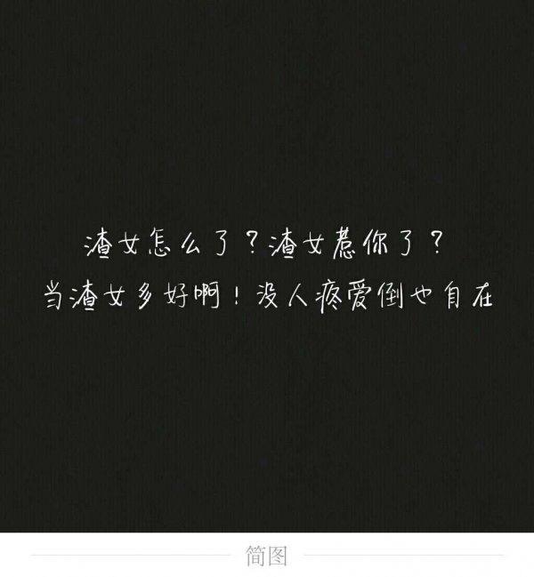金句名言禅语励志 佛语录摘抄赏析_5 第五张