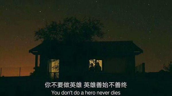 佛说禅语大彻大悟 佛言的句子好句 第三张