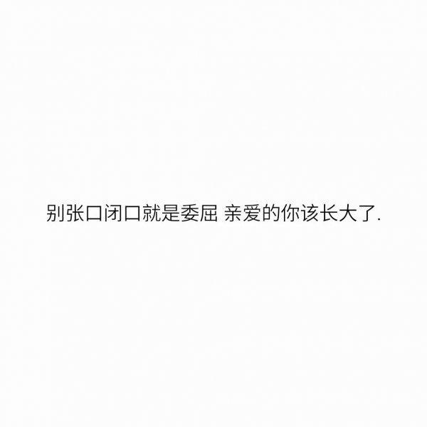 佛家禅语人生的路 关于静心的佛语_4 第四张