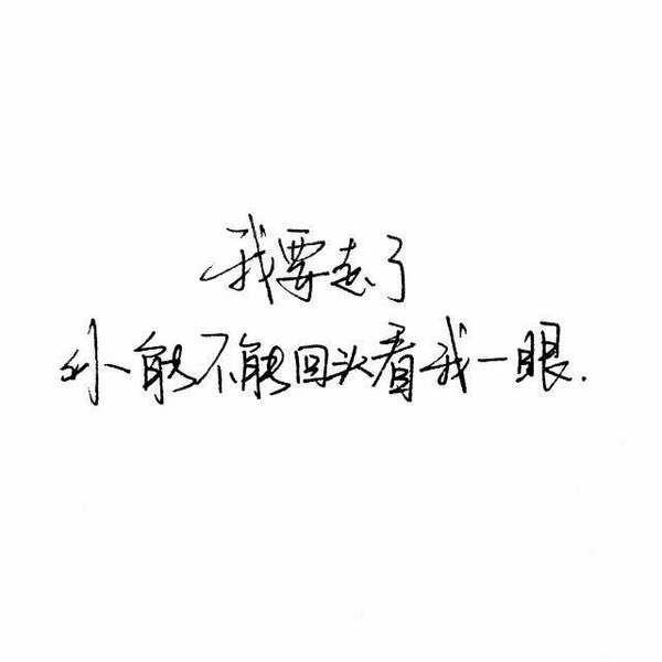 佛家禅语 五言诗 第一张