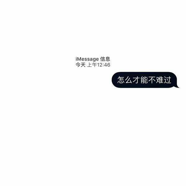灵山禅语 好垃圾 一日禅语一品句子 第三张