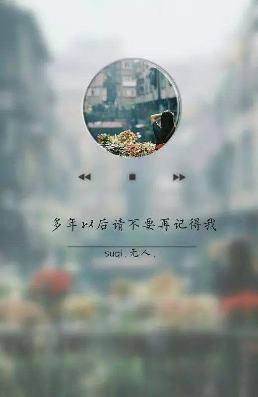 道德的人生感悟句子_非常有哲理的话
