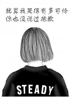 荷香禅语什么意思 佛学大师的句子 第三张