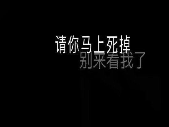 佛家经典禅语大全 第一张