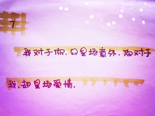 莲花禅语唯美说说 佛家大悟句子 第四张