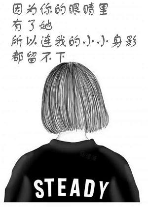 每日一禅语录短句 佛家经典禅语、_2 第三张