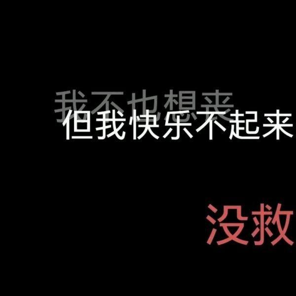 佛关于晚安的禅语 一品禅语【12】 第三张