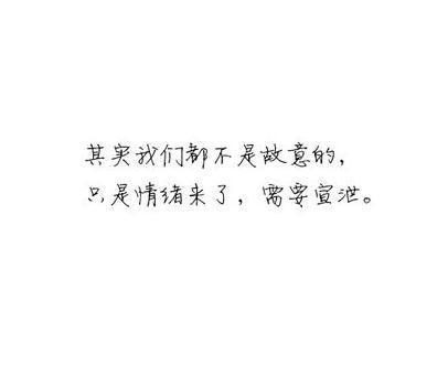 禅语悟道修行修心 禅悟人生佛语句子 第二张