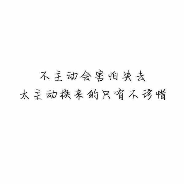 佛学智慧禅语药方 佛语心经经典语录 第五张