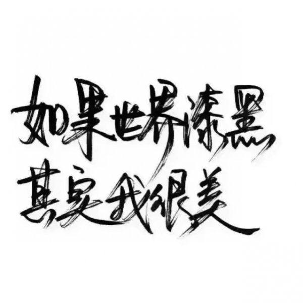 佛学人生感悟的句子_心灵感悟类的摘抄