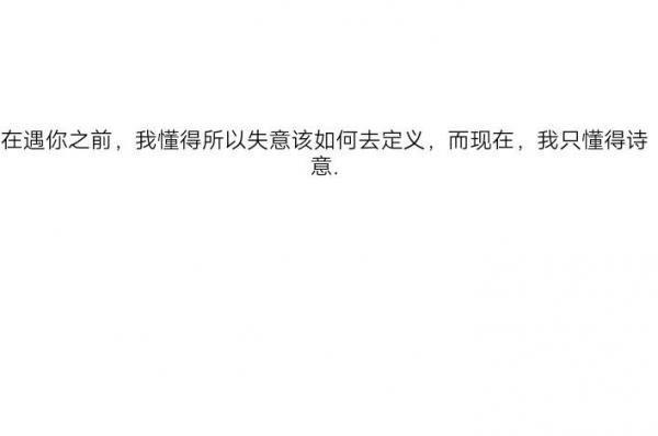 灵山禅语 好垃圾 一日禅语一品句子 第四张