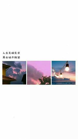 爱情句子日文 伤感的一段话_2