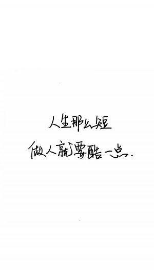 梵语配音视频禅语 佛语奇迹_2 第三张