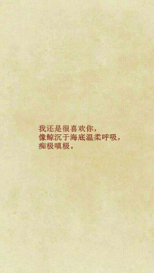 感悟茶的人生的句子_感悟人生戳心的句子