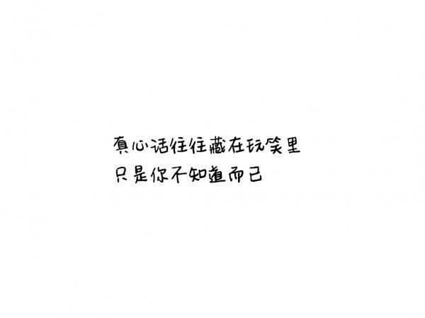 感悟人生的佛门句子_网红都喜欢的酷短句