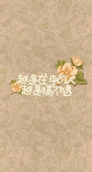 爱情迷人句子 描写伤感情话的话_2