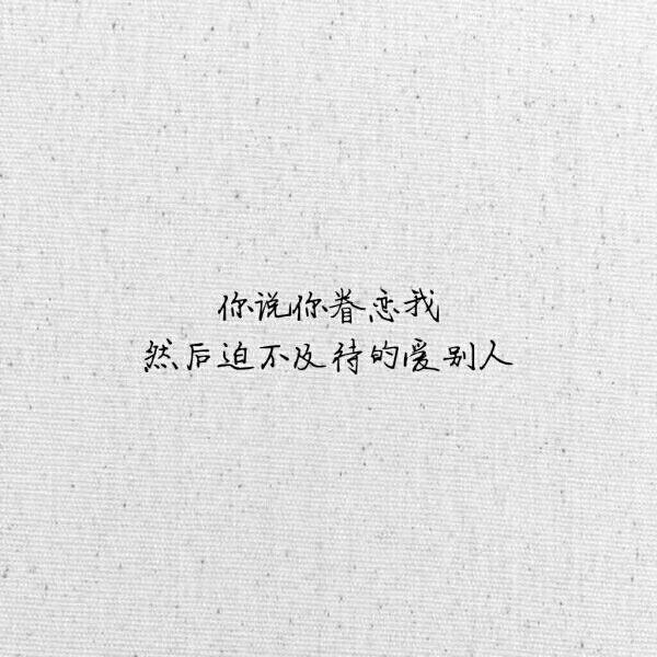 求一个禅语做网名 一日禅语一品句子_2 第五张