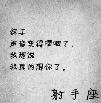 佛关于晚安的禅语 一品禅语【12】 第四张