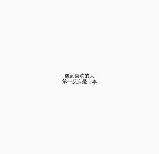 佛缘禅语经典句子 佛语说早安_3 第二张