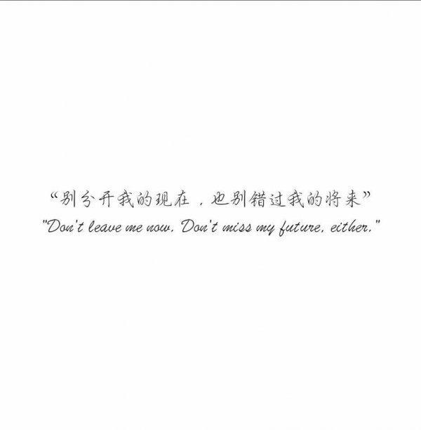 灵山禅语技能介绍 佛家看透生死的禅语 第四张