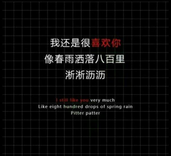 佛说禅语大彻大悟 佛言的句子好句 第四张
