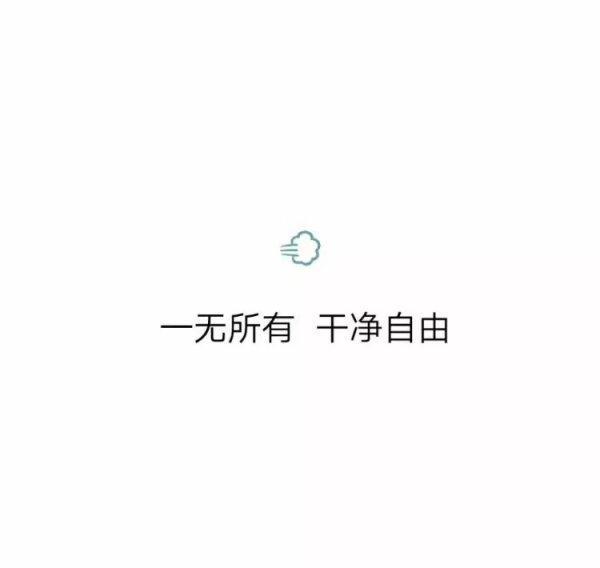 佛家禅语 五言诗 佛心慧语 经典_5 第二张