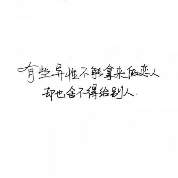 内心平静的 禅语 人生禅语_4 第四张