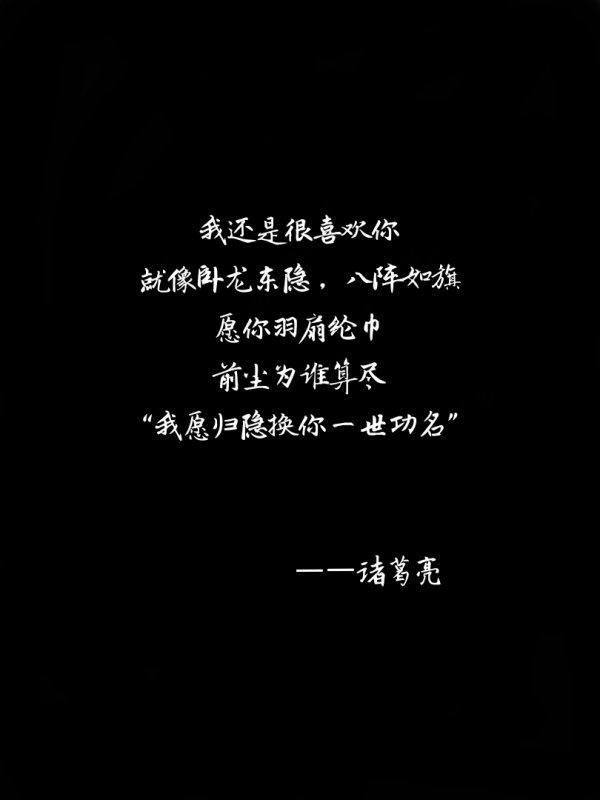 感悟苦悲人生的句子_健康文案【100】