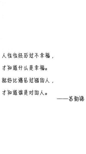 人生感悟友谊精辟句子 第四张