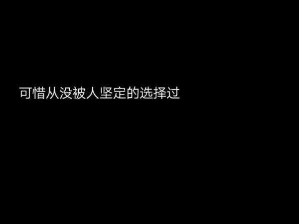 佛心禅语新浪博客 佛语心经语录摘抄_2 第三张