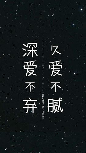 佛家禅语180条 有关修行的禅语 第二张