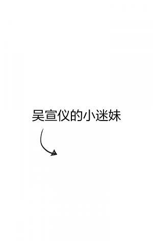 劝人做好事的禅语 一品禅语【10】