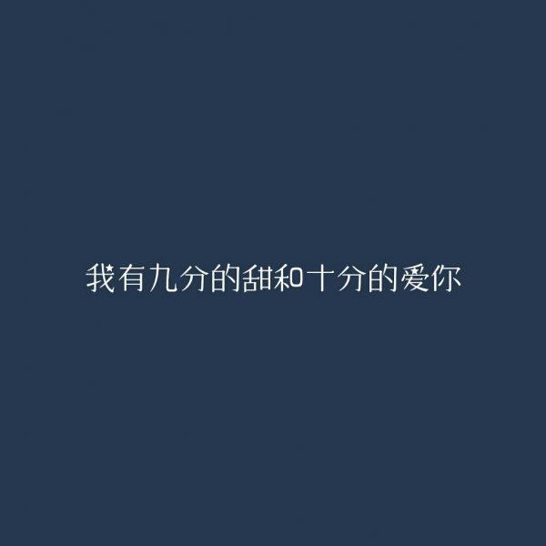 莲花禅语唯美说说 佛家大悟句子 第五张