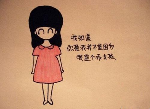 非人学园金禅语音 佛说舍得的经典句子心灵禅语 第二张