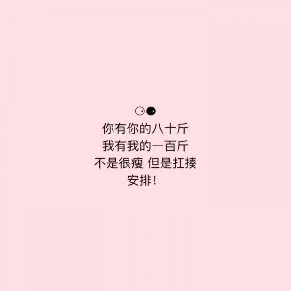 灵山禅语技能视频 佛语禅心200句 第四张