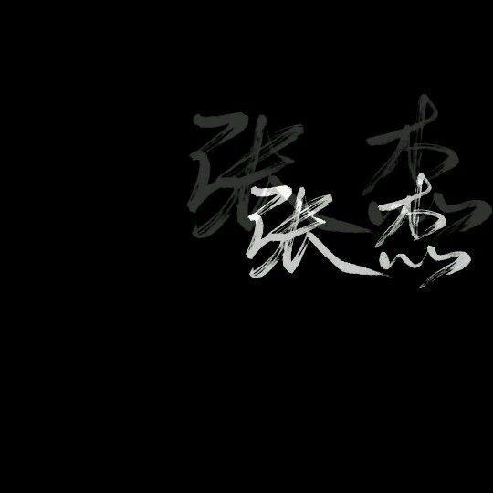 健康禅语经典语句 佛语心经摘抄赏析佛语 第四张