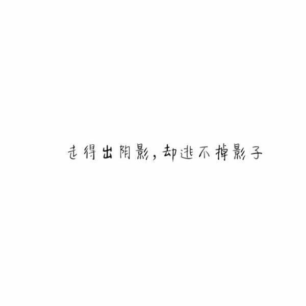 佛家经典禅语戒色 佛语早晨激励_2 第五张