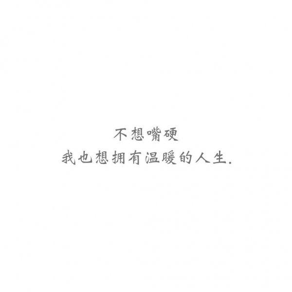 佛家禅语人生的路 关于静心的佛语_4 第五张