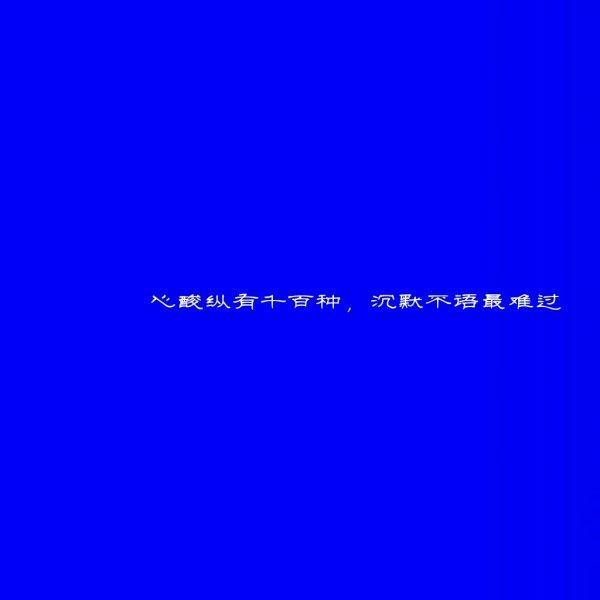 爱情句子标题_情话绵绵_3