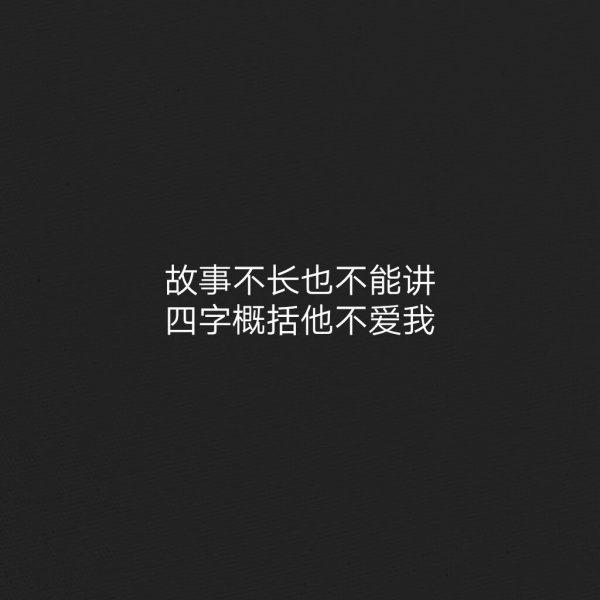 佛言感化人的禅语 有哪些古训